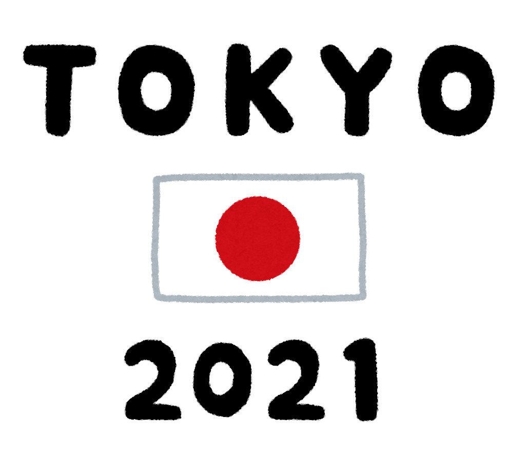今月のひとこと 2020年4月号